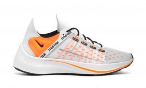 Nike EXP-X14 SE Just Do It Pack