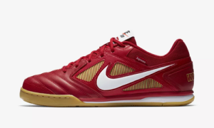 Nike SB Gato QS Supreme Gym Red